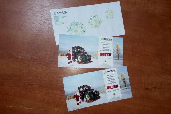 Печать поздравительных открыток и конвертов с логотипом компании