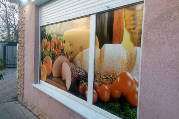 Рекламное оформление витрины супермаркета