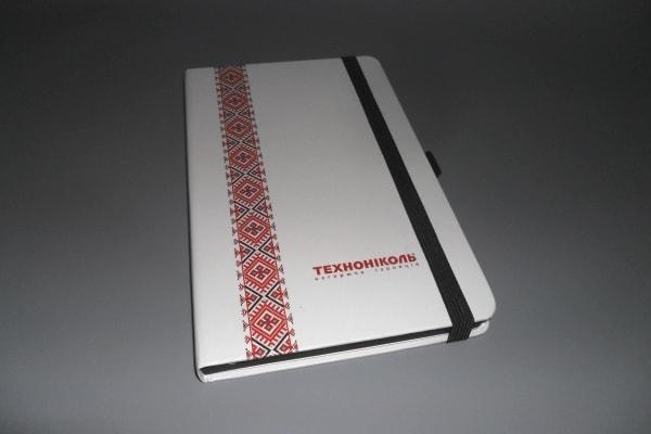 Брендування щоденників логотипом підприємства