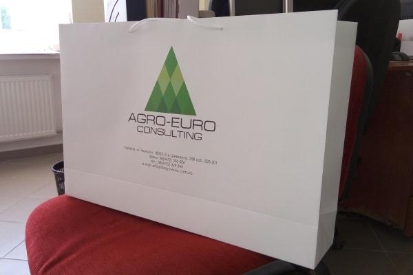 Брендування пакетів - корпоративний пакет з логотпом компанії