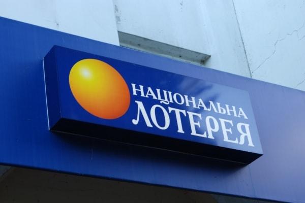 Лайтбокс, световой короб - Украинская национальная лотерея