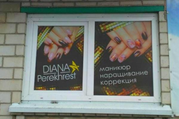 Рекламне оформлення вікон манікюрного салона - друк на плівці oracal