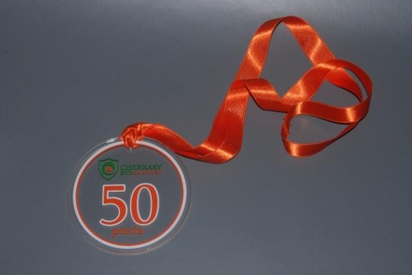 Акриловая наградная медаль с юбилеем предприятия