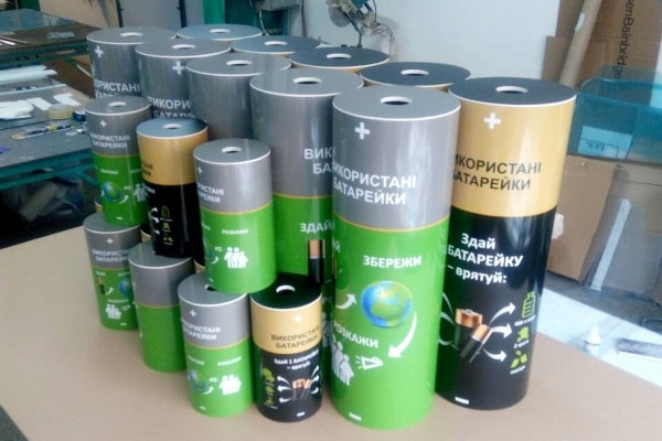 Изготовление серии боксов, контейнеров для использованных батареек различных размеров
