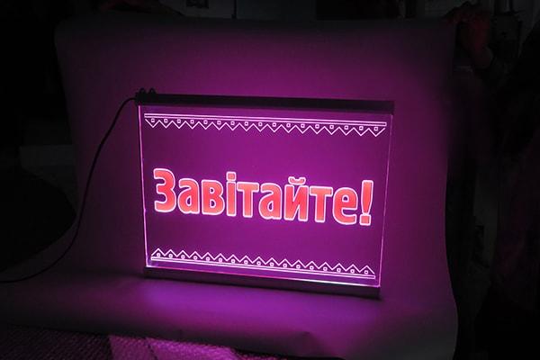 Акрилайт - світлова вивіска із прозорого акрила на вхідну дверь магазину