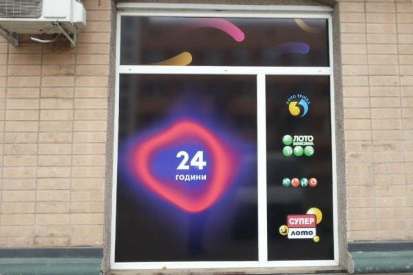 Брендування вікон самоклеючою плівкою корпоративною символікою