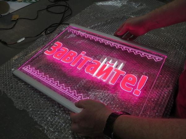 Виготовлення прозорої вивіски із оргскла для магазина