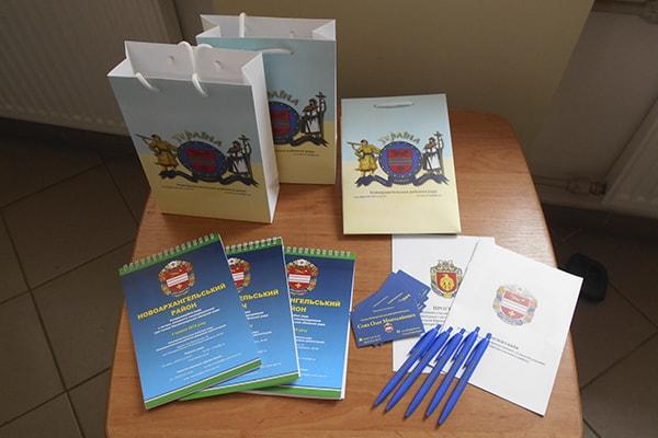 Бизнес сувениры и полиграфия из символикой - Новоархангельская районная рада
