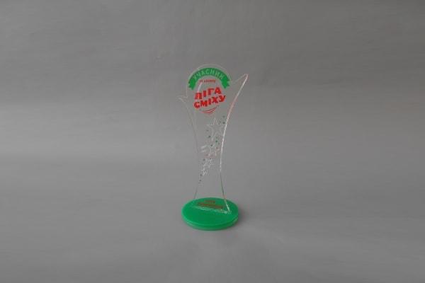 Нагородний кубок із оргскла учасникам конкурсу Ліга Сміху
