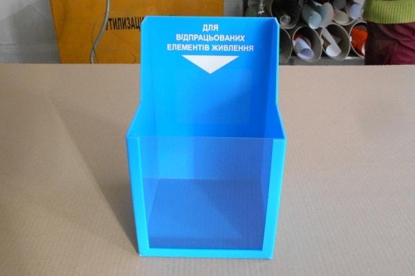 Настенный / настольный короб, емкость для сбора и хранения использованных батареек из акрила