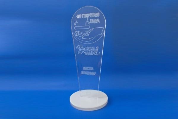Наградная статуэтка, кубок для лучших работников магазина из прозрачного оргстекла, акрила