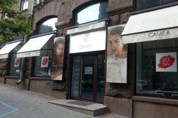 Оформление фасада ювелирного магазина - вывеска с подсветкой для магазина ювелирных изделий