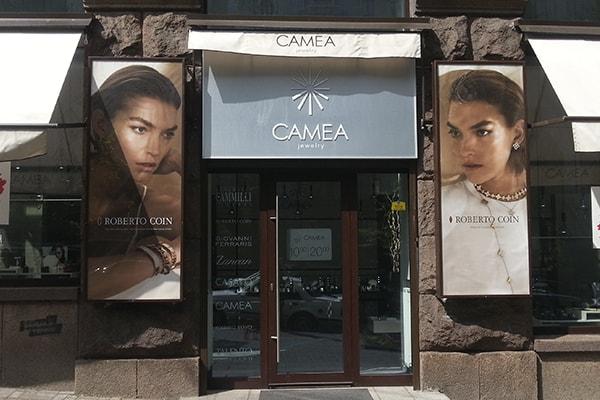 Вывеска с подсветкой светодиодами, лайтбокс в профиле клик-система для сменной информации ювелирного магазина