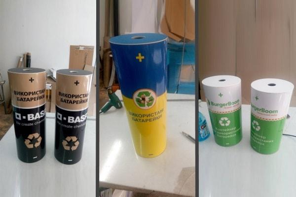 Виготовлення боксів, контейнерів для використаних батарейок з логотипом та індивідуальним дизайном в Україні