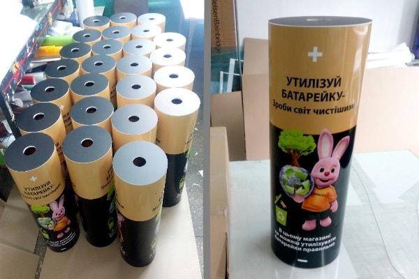 Контейнеры для сбора использованных, отработанных элементов питания в форме батарейки