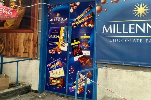 Оформление двери продуктового магазина баннерами