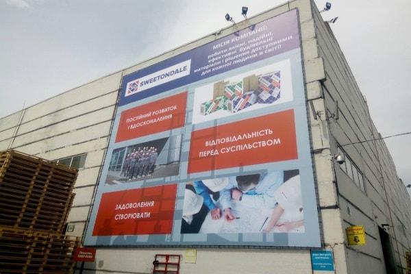 Печать и монтаж рекламного баннерного панно