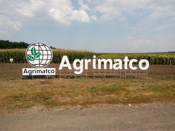 Логотип і об'ємні букви для аграрної компанії