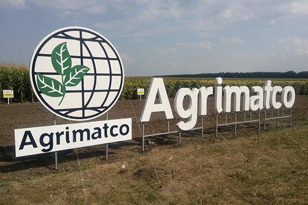 Наземные объемные буквы и логотип из композита на металлическом каркасе для аграрной компании Agrimatco-Украина