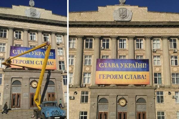 Изготовление и монтаж брандмауэра, панно на здание Черкасского Городского Совета