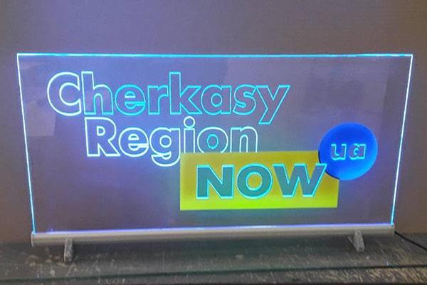 Настольный акрилайт, световая панель для Черкасского Агентства Регионального Развития