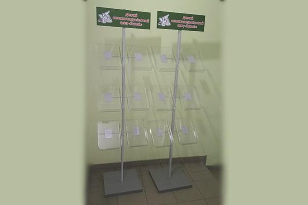 Информационная стойка для полиграфической, печатной продукции