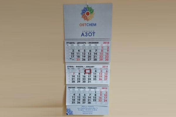 Изготовление, печать настенного квартального календаря для ПАО Азот