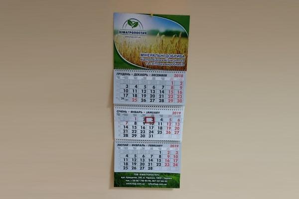 Изготовление, печать настенных квартальных календарей для аграрной компании