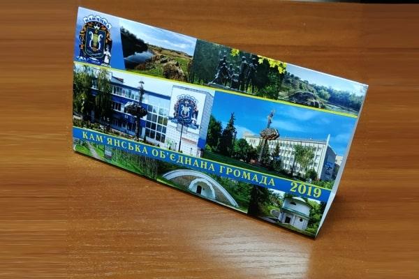 Изготовление, печать настольного календаря домика