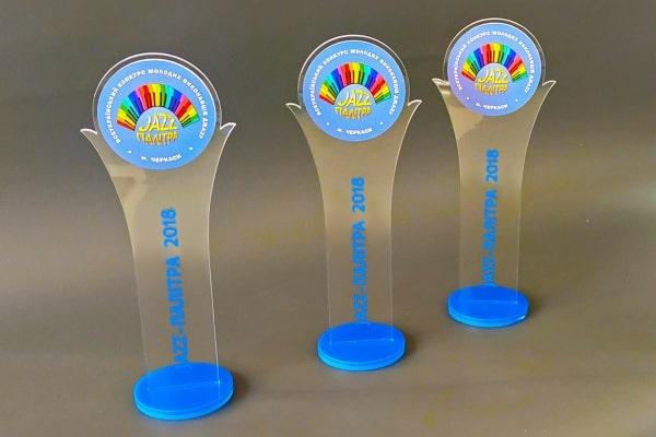 Наградные кубки для победителей музыкального фестиваля Jazz Палітра