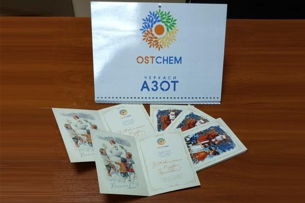 Новорічні, вітальні листівки і настінний календар для ПАО Азот