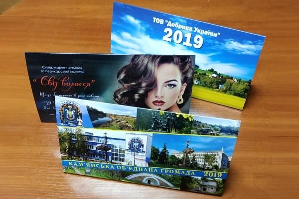 Печать, изготовление настольных корпоративных календарей с логотипом и символикой предприятия