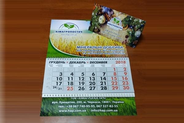 Сувенірна продукція з логотипом для аграрної компанії