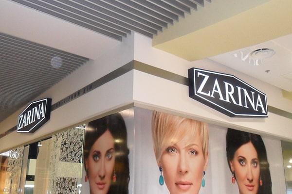 Світлові вивіски, лайтбокси для мережі ювелірних магазинів Zarina