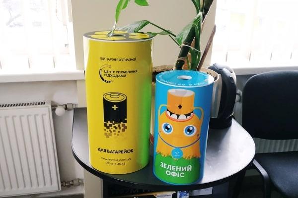 Виготовлення пластикових контейнерів, боксів для збору і зберігання відпрацьованих батарейок