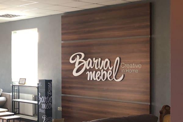 Интерьерная вывеска для мебельного магазина Barva - не световые буквы из пластика