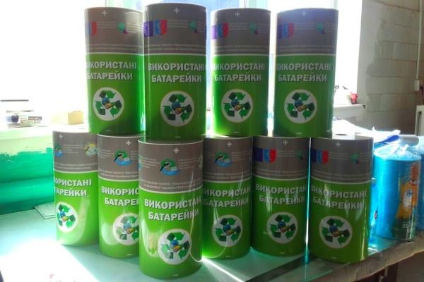 Виготовлення партії пластикових контейнерів для відпрацьованих батарейок