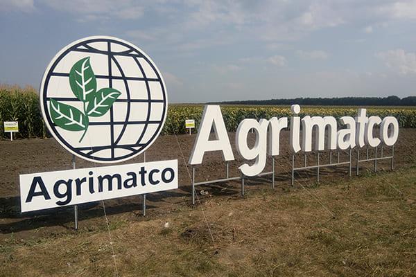 Наземные, объемные буквы в форме логотипа для аграрной компании