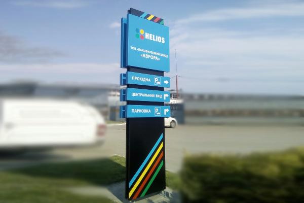 Навигационная стела для лакокрасочного завода - изготовление и монтаж