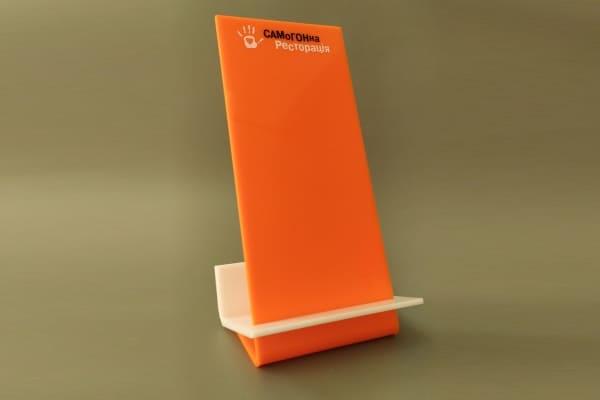 Изготовление подставок из акрила для смартофонов