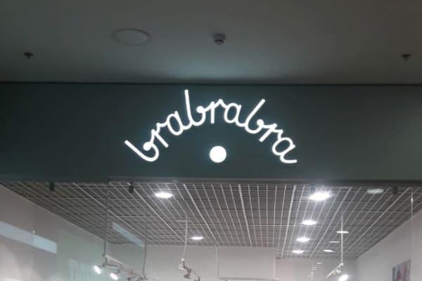 Световая вывеска с объемными буквами для магазина женского белья