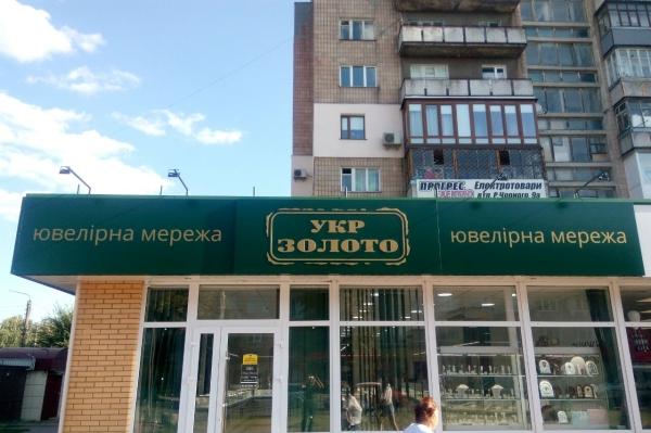 Рекламное оформление ювелирного салона в Украине