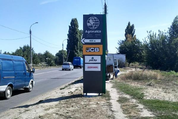 Виготовлення і монтаж навігаційної стелы з вказівником напрямку для аграрної фірми
