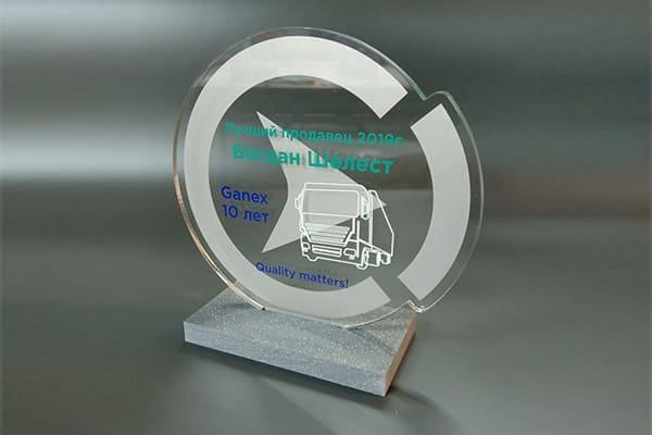 Кубок из акрила, оргстекла - награда лучшему сотруднику компании