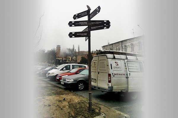 Туристический указатель направлений - изготовление и монтаж