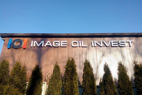 Об'ємні світлові букви і логотип на металевому каркасі для корпорації - виготовлення і монтаж вивіски