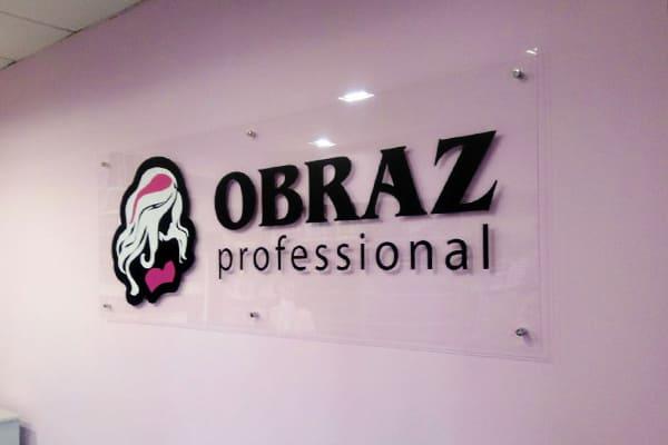 Інтер'єрна вивіска на прозорому оргсклі (акрилі) - аплікація логотипа