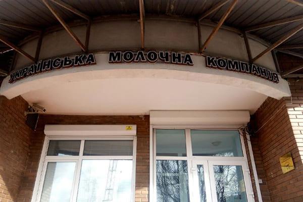 Об'ємні фасадні букви, літери - виготовлення вивіски для молочного завода