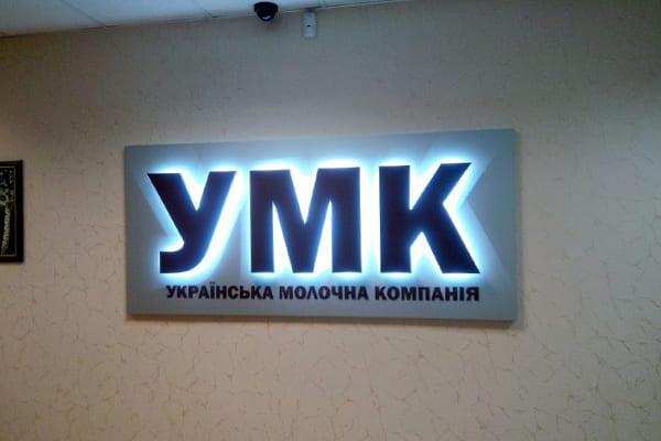 Световая вывеска в интерьере - логотип компании с подсветкой контражур