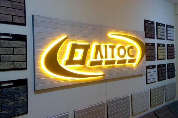 Изготовление логотипа с подсветкой для офиса компании